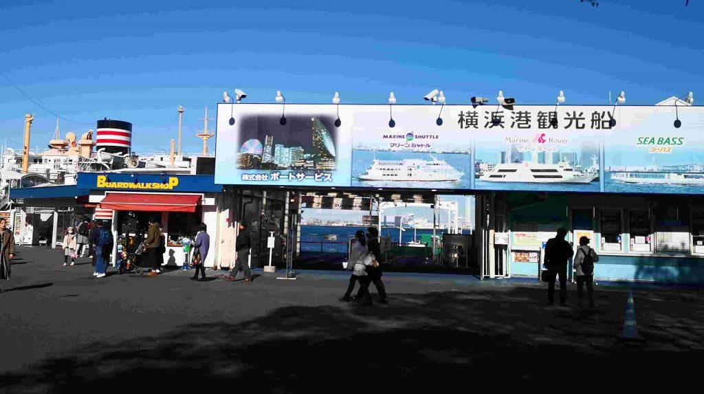 横浜港観光船の画像ドラゴンカートのモデル